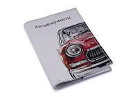 Обложка на автодокументы кожа -Красная машинка-