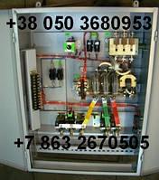 ПЗКБ, ПЗКМ, ППЗБ, Я8901, Я8501 крановые панели защиты и ввода
