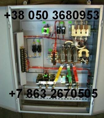 ПЗКБ, ПЗКМ, ППЗБ, Я8901, Я8501 крановые панели защиты и ввода, фото 2