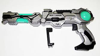 Автомат QFG 4 GAME GUN Дополненная виртуальная реальность