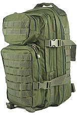Штурмовой (тактический) рюкзак ASSAULT S Mil-Tec by Sturm Olive 20 л. (14002001), фото 3