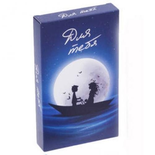Для Тебя настольная романтическая игра для влюбленных