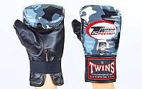 Снарядные перчатки кожаные TWINS FTBGL-1F-UG-M