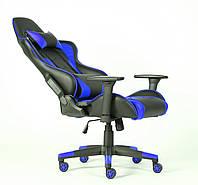 Кресло для дома и офиса Drive blue, фото 1
