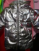Детское демисезонное куртка оптом 6-9 лет серебро