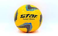 Мяч для футзала клееный №4 STAR JMT03501