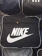 Сумка школьная городская спортивная Nike Air