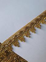 Тесьма декоративная Тесьма декоративна люрекс золото з зубчиками 25 мм
