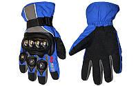 Мотоперчатки теплые текстильные PRO BIKER MS-4318