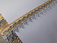 Тесьма декоративна люрекс золото зі сріблом з зубчиками 25 мм