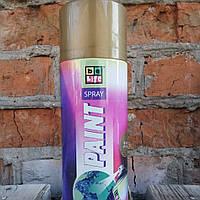 Молотковая спрей краска для металлических поверхностей BeLife Hammer 1603 Бронзовый