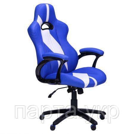 Кресло компьютерное Форсаж синий/белые вставки