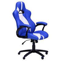 Кресло компьютерное Форсаж синий/белые вставки, фото 1