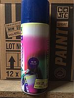 Краска аэрозольная акриловая по металлу BeLife (фиолетовый)