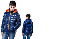 Стильная куртка Дени для мальчика