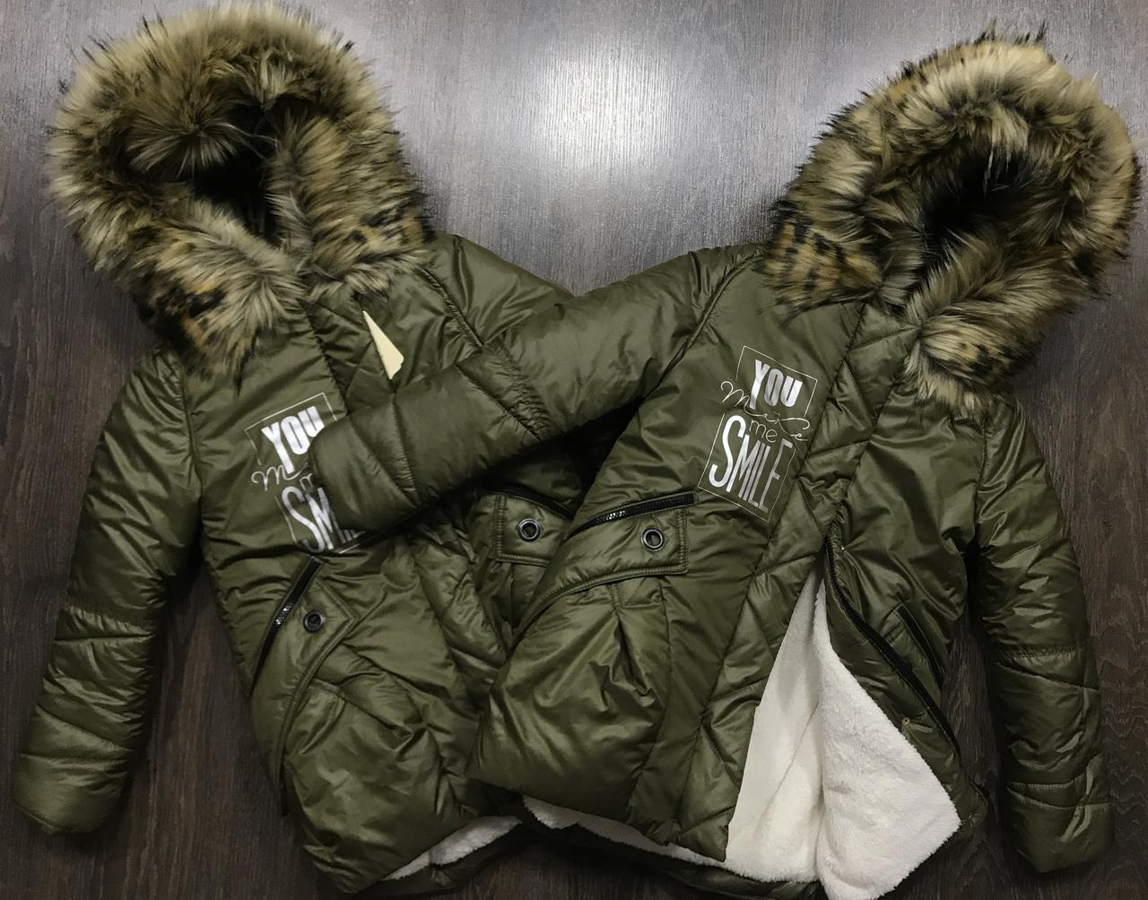 Зимнее пальто - курточка подросток