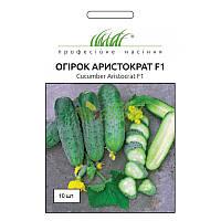 Семена огурцов самоопыляемых Аристократ F1 10 шт NongWoo Bio (Корея)