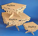 Подставка для торта (сладостей, капкейков) (40х40см.) заготовка для декора, фото 2