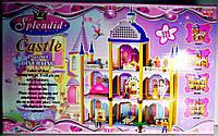 Дом для принцессы 924.  259 деталей  (8)