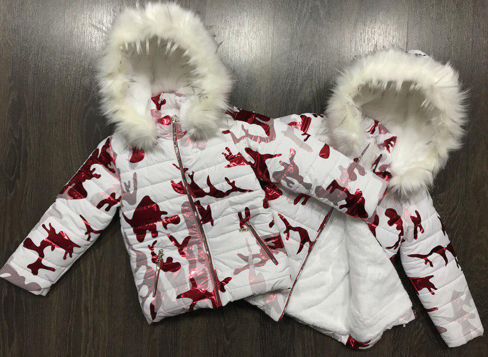 Зимняя курточка из лимитированной ткани