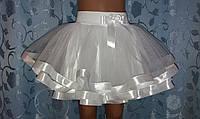 Детская юбка на резинке, белая с белой ленточкой