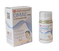 Крем для лица DMAE с биозолотом ТМ HEALTHYCLOPEDIA, 50 мл