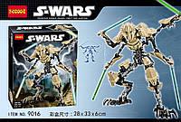 Конструктор Decool 9016 Звездные воины Генерал Гривус (аналог Lego Star Wars 75112)