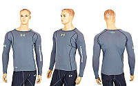 Компрессионная мужская футболка с длинным рукавом Under Armour 8392-GR
