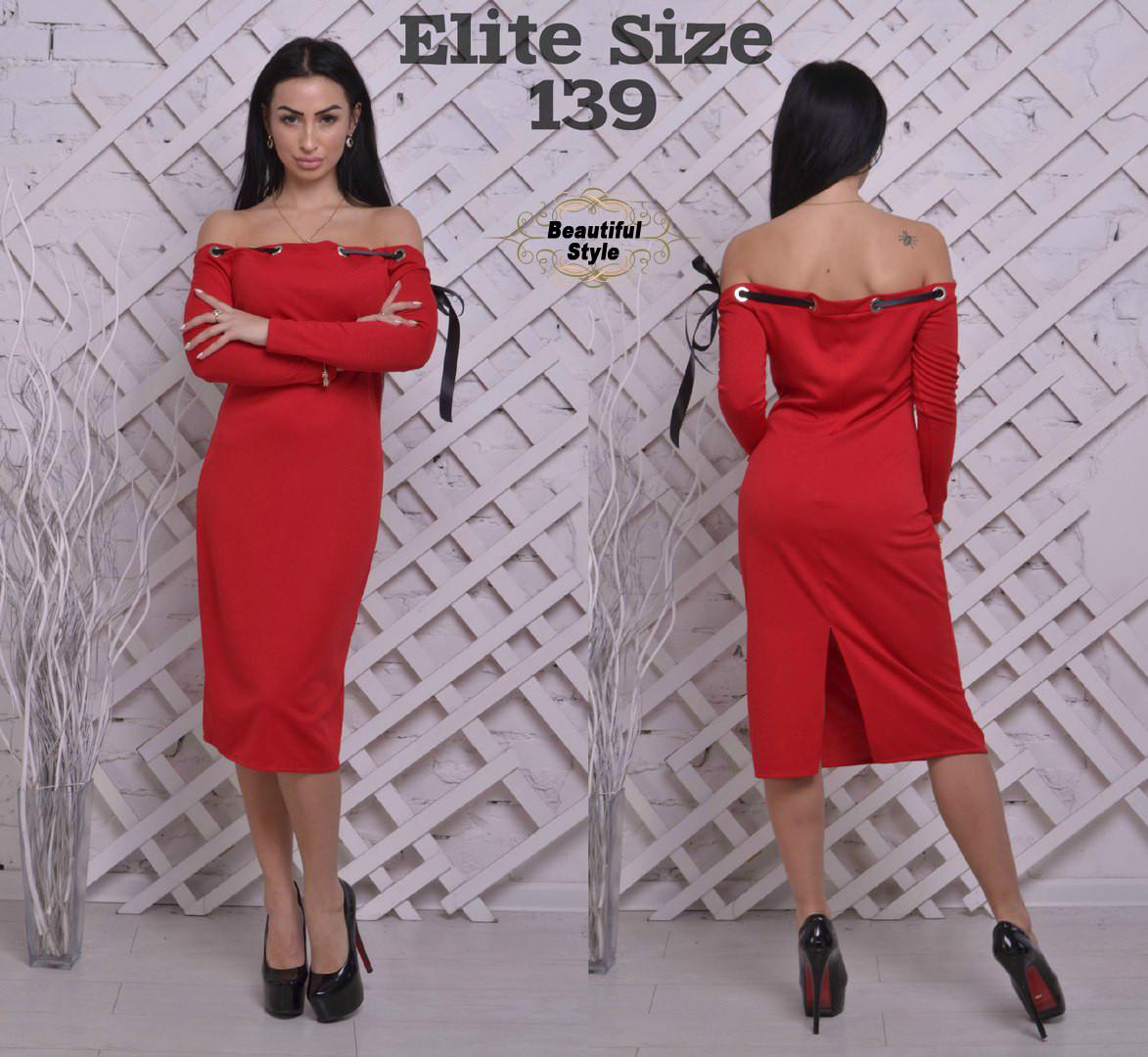 9975a1e8e6c Трикотажное Платье Миди с Отрытыми Плечами Красный — в Категории