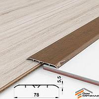 Порог алюминиевый 80х5.5мм ДУБ ЗОЛОТОЙ длина 2.7 метра