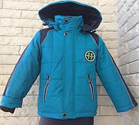 Детская куртка парка ветровка на мальчика 2,3,4,5,6 лет. Демисезонная куртка.