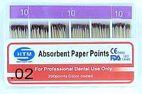 Absorbent Paper Points №10 02 HTM (бумажные штифты №10 конусность 02)