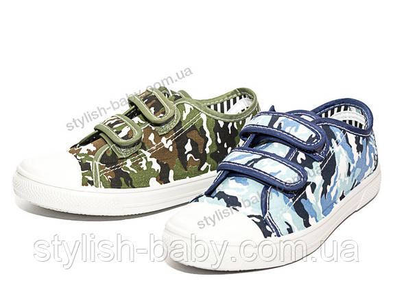 Детская обувь оптом. Детские кеды бренда Super Gear для мальчиков (рр. с 30  по 35) ec49b5944f5