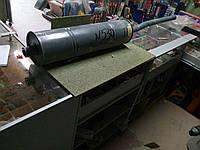 Глушитель 3302-1201010 Газель