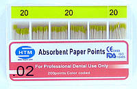 Absorbent Paper Points №20 02 HTM (бумажные штифты №20 конусность 02)
