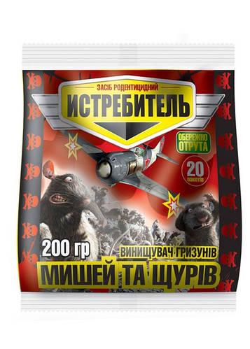 Истребитель мышей и крыс 200 г средство против мышей и крыс.