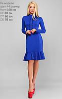 Платье в деловом стиле приталенного силуэта, цвета электрик