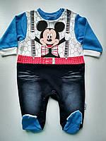 Яркий человечек на мальчика Miki синий, фото 1