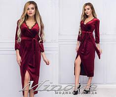 Платья женские от ТМ Minova