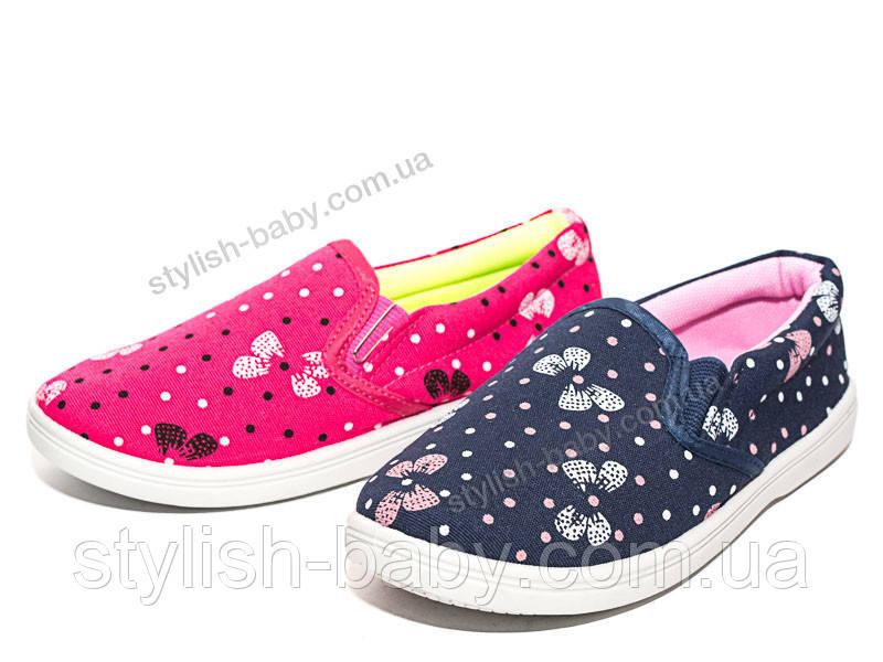 ad0d5d059 Детская обувь оптом. Детские кеды бренда Super Gear для девочек (рр. с 30  по 35), цена 140 грн., купить в Одессе — Prom.ua (ID#646308661)