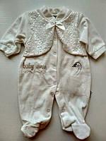 Велюровый нарядный человечек baby swan
