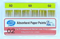 Absorbent Paper Points №50 02 HTM (бумажные штифты №50 конусность 02)
