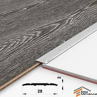 Порог алюминиевый плоский 28х2мм без покрытия длина 0.9 метра