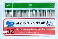 Absorbent Paper Points №70 02 HTM (бумажные штифты №70 конусность 02)