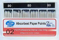 Absorbent Paper Points №80 02 HTM (бумажные штифты №80 конусность 02)