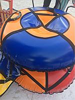 Тюбинг ватрушка (санки надувные) 100 см распродажа