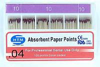 Absorbent Paper Points №10 04 HTM (бумажные штифты №10 конусность 04)