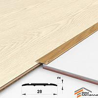 Порог алюминиевый плоский 28х2мм РУСТИК длина 1.8 метра