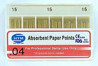 Absorbent Paper Points №15 04 HTM (бумажные штифты №15 конусность 04)
