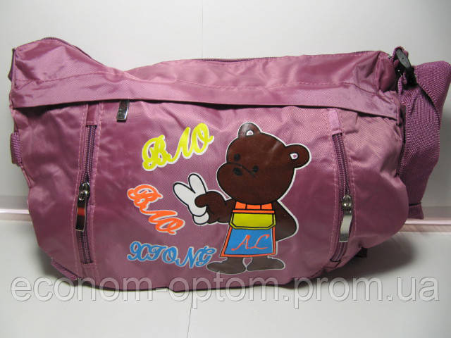 Детская сумочка «Почтальон» фиолетового цвета 34х24 см